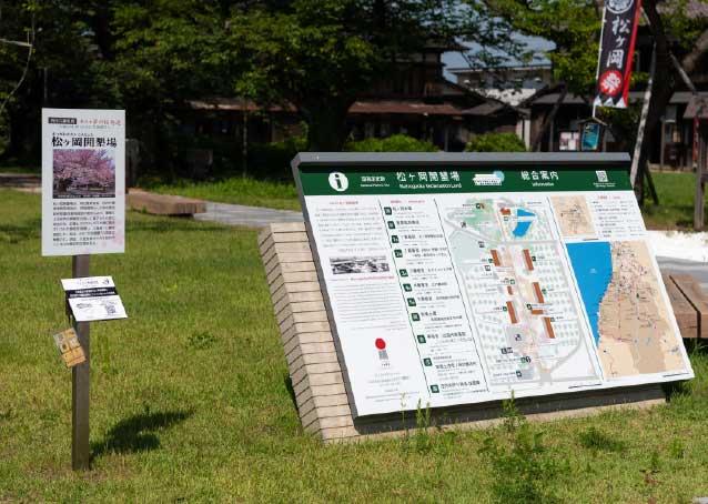 鶴岡市を中心とする庄内地域は、旧庄内藩士によって開拓された松ヶ岡開墾場に日本最大の蚕室群が建設され、国内最北端の絹産業の地として発展してきました。